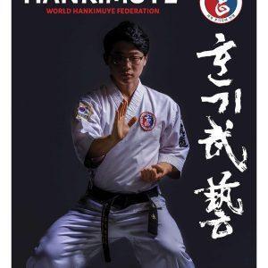 front cover hankimuye magazine